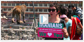Israel loves Iranians/Iran loves Israelians